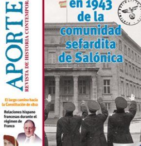 La Deportación en 1943 de la comunidad sefardita de Salónica
